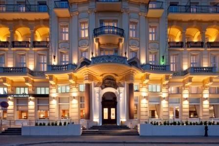 Гостиница «Parkhotel Schönbrunn» в Вене