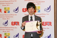 Keikan Sekkei Tokyo (Japan) received ESQR's International Diamond Prize for Customer Satisfaction in Rome.
