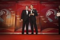 "SANSAN INC. (Japón) recibió el premio ""International Diamond Prize for Excellence in Quality"" en Bruselas."