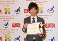 Keikan Sekkei Tokyo (Japan) received the International Diamond Prize for Customer Satisfaction from the European Society for Quality Research (ESQR) in Rome, Italy.