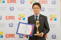 "Asahi Group Holdings de Japón recibió el premio ""European Award for Best Practices 2013"" de la ESQR en Viena (Austria)."