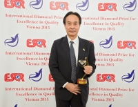 Dai Nippon Printing – DNP from Japan received the ESQR's International Diamond Prize for Excellence in Quality 2015 from the European Society for Quality Research (ESQR) at its international convention in Vienna (Austria) on December 9, 2015.